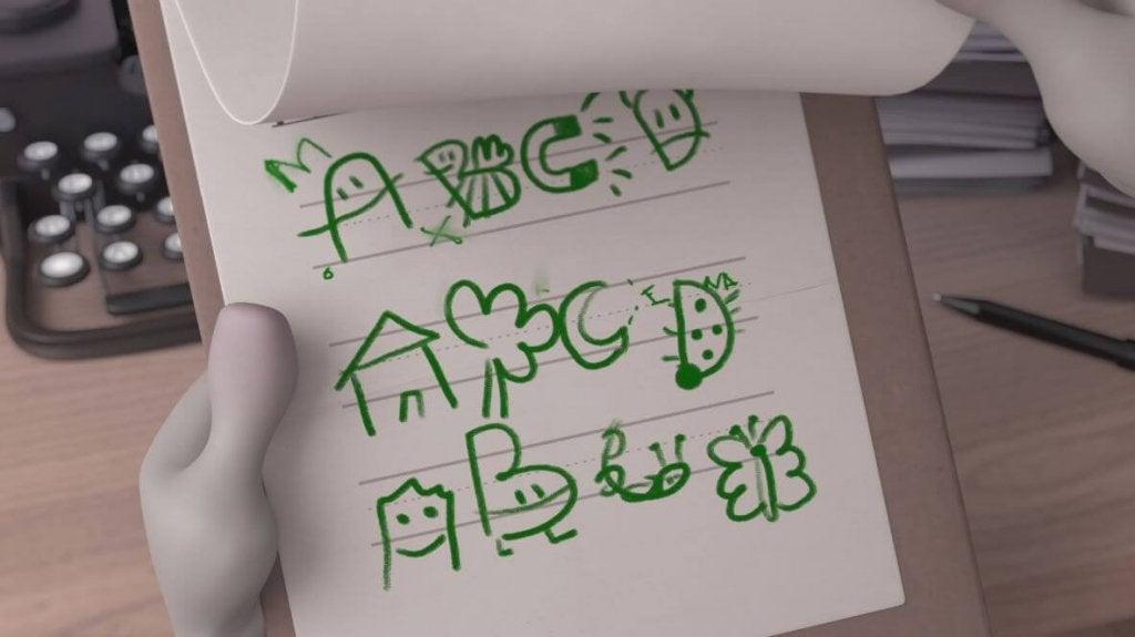 알파벳 그림: 아이들의 창의성이 사라지는 것에 대한 단편 영화