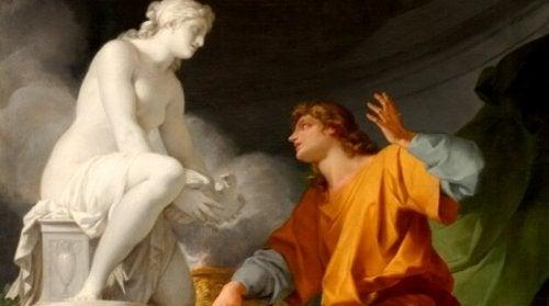 The Galatea Effect: The Secret of Success