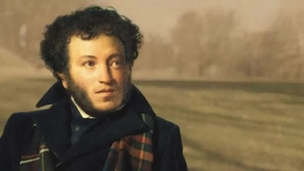 Alexander Pushkin Quotes on Existence