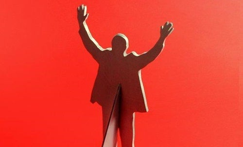 The silhouette of a politician.